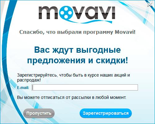 Фото: подписка на акции и новости разработчика