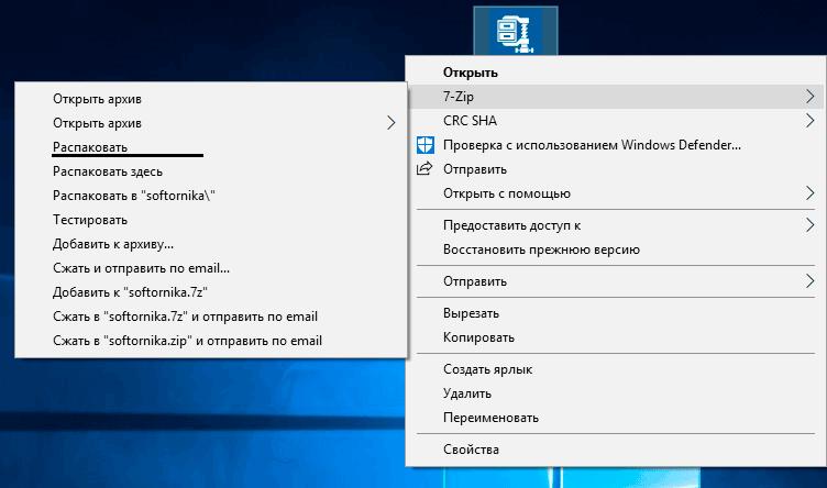 Фото: повторяем действия, но уже в Windows 8 и 10